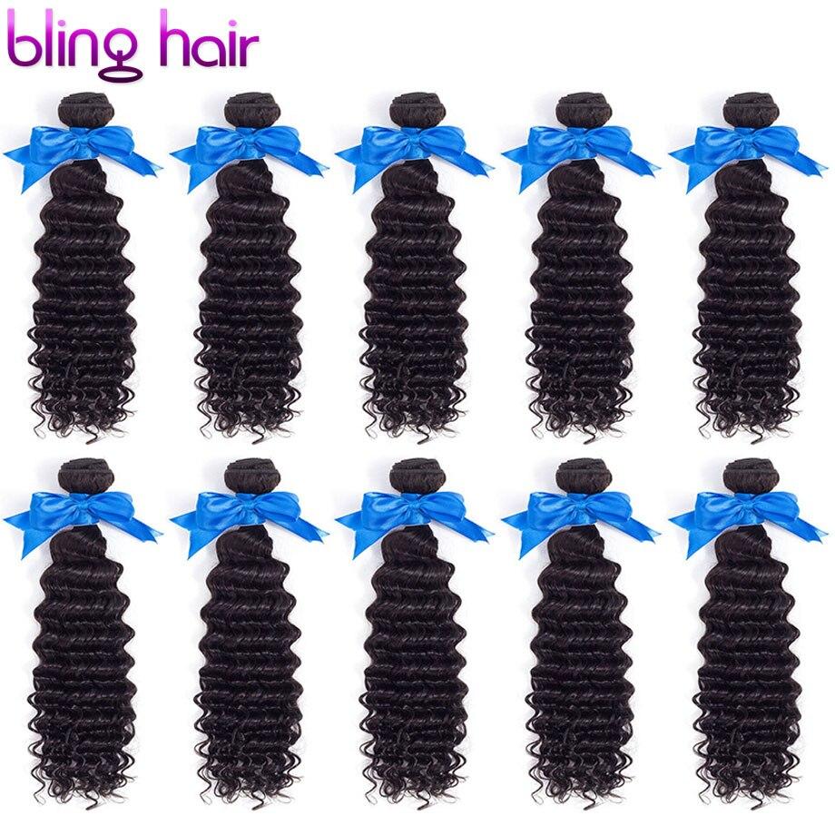 Bling Hair Brazilian Hair Deep Wave Bundles 100 Human Hair Extensions 10 Bundles Deals 28 Inch
