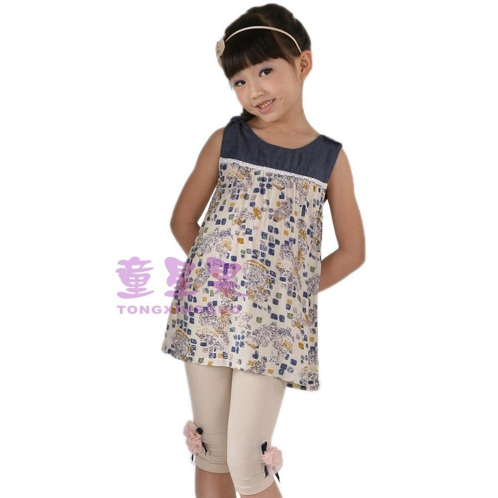Casual Summer Dresses Kids Girls