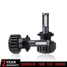 V1S 72 w 12000 Lumens 5202 H27/880/881 Carro LEVOU Luz Super Branca 6500 k Farol IP67 as Lâmpadas de Led