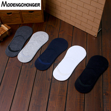 1 Pair Hot Selling Fashion Men Boat Socks Summer Autumn Non-slip Silicone Invisible Cotton Male Ankle Short socks