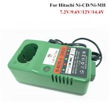 Замена Аккумуляторная дрель зарядное устройство для Hitachi 7.2 В 9.6 В 12 В 14.4 В NI-CD Ni-MH зарядное устройство