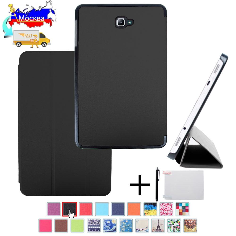 Caso de la cubierta para Samsung Galaxy TabA T585 T580N T580 10,1 pulgadas tablet 2016 funda + protector de pantalla (película) + stylus pen
