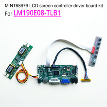For LM190E08-TLB1 computer LCD monitor 4-lamp 19″ CCFL 60Hz LVDS 30-pins 1280*1024 M.NT68676 display controller driver board kit