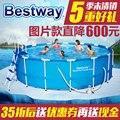 Bestway супер семейный бассейн с высоким поддержка толщина взрослых детская игровая бассейн горячие надувной бассейн AGP-w