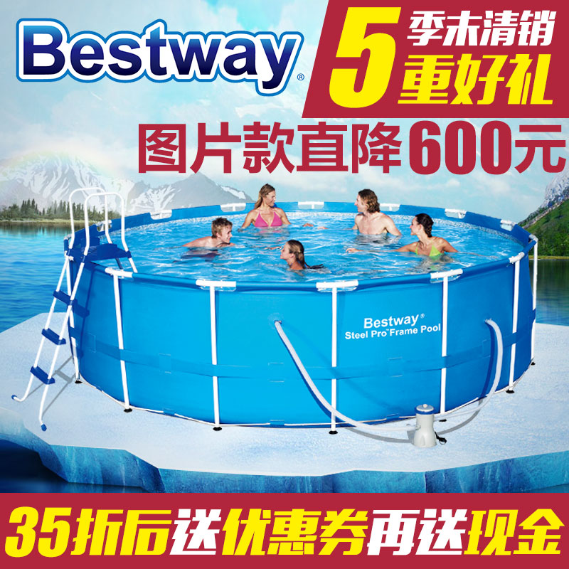 где купить  Bestway super family swimming pool with high support thickness of adult children's play pool hot inflatable pool AGP -w  по лучшей цене