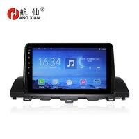 Hang xian 10,1 четырехъядерный Android 7,0 автомобильный dvd плеер для Honda Accord 10th 2018 автомобильный радиоприемник Мультимедиа gps Навигация BT, wifi, SWC