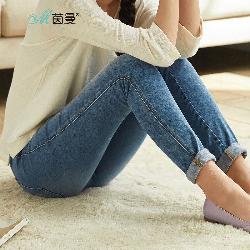 INMAN Women's 2017 Spring Simple Washing jeans trousers