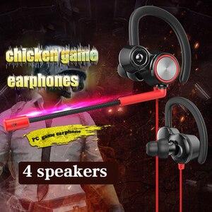 Игровые наушники Playerunknown's Battlegrounds, стереонаушники для ПК с микрофоном, проводные вибрационные игры, наушники для лобга PUBG Eat chicken