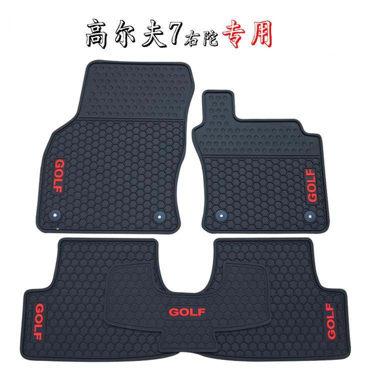 no odor latex carpet special waterproof rubber car floor mats+trunk mats for right hand drive RHD VolkswagenGTI Golf 7 Golf 6