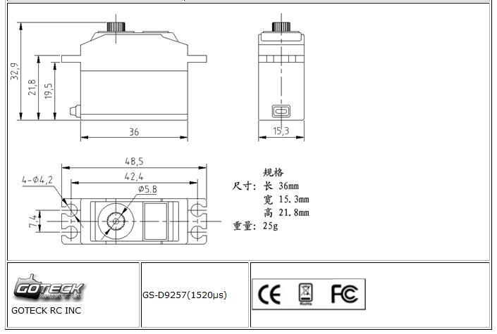 Goteck 9257 25g цифровой задний сервопривод GS-D9257(1250us) пластиковая Шестерня 3,8/кг-см Бессердечный RC сервопривод для RC самолета