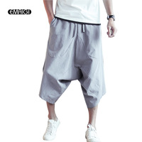 7 Colors China Style Men Wide Leg Harem Pant Drop Crotch Cross Pant Male Fashion Casual Loose Nepal Plus Size Trousers