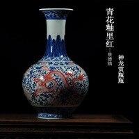 Antique ręcznie niebieski i biały porcelanowy wazon ceramiki kwiat dekoracji rzemiosło dekoracji domu