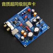HIFI PCM2706 + PCM1793 + AD827 DAC USB carte Son Kit Pour Audio HIFI DIY