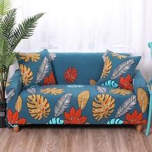 Universal non-slip all-inclusive sofa cover stretch sofa cover four seasons universal / towel Single / Two / Three / Four-seater