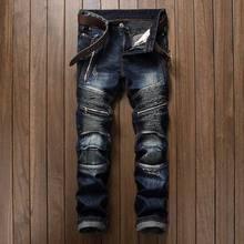Джинсы размера плюс 30-38, новая мода, классические джинсы, узкие дизайнерские джинсы, брюки, одежда