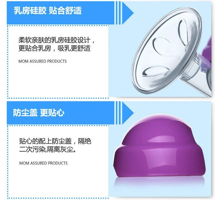 Manual breast pump_13-1