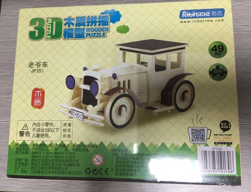 3D Wood Puzzle балалар DIY Ағаш ұшақ - Ойындар мен басқатырғыштар - фото 5