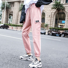 women's ins cargo pants waist beam pink sweat
