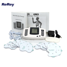 EMS Electrical Muscle Stimulator Therapy Massager Pulse Tens Acupuncture Full Body Massage Relax Care 16 Pads