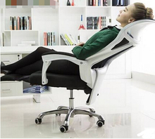 Home office chairs ergonomic mesh chairs turn the footrest Staff Chair