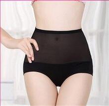 0a4706405901 Promoción de Women Modal Seamless Underwear - Compra Women Modal ...
