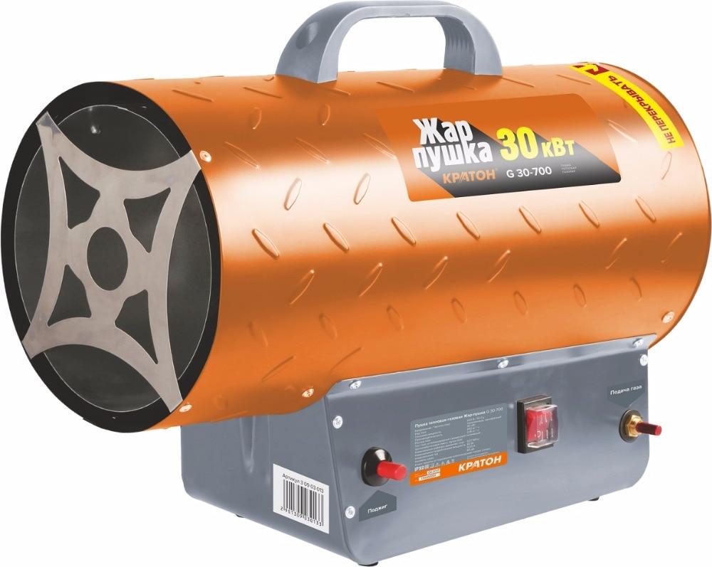 Gun thermal gas Kraton Heat - gun G 30-700 стоимость