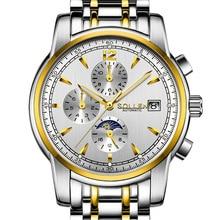 Automatico Relogio Masculino Con 3 Pequeños Diales Heren Horloge de Metal de Acero Inoxidable Reloj de Pulsera Hombre Relojes 2016 Marca de Lujo