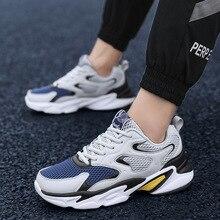 2019 mens shoes summer breathable single layer fly net eye leisure sports Korean