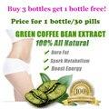 КУПИТЬ 3 ПОЛУЧИТЬ 1 БЕСПЛАТНО! чистый зеленый кофе был экстракты для потери веса 100% эффективное 1 упак. на 1 месяц питания быстрого похудения