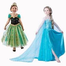 CNJiaYun Girls Dresses Cartoon Cosplay Snow Queen Princess Girls Dress Anna Elsa Dresses Costume Clothes Baby Kids Clothing