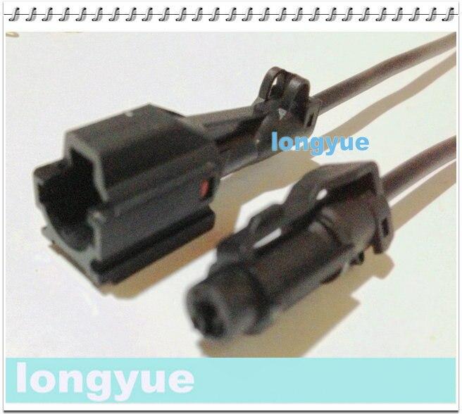 ̿̿̿(•̪ )longyue 2set s universal 1way KET connector pigtail HID ...