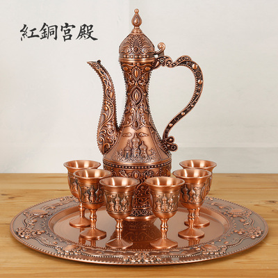 Domestic Wine Sets Russian European Bronze Goblet Gift Ornaments Jug Bottle Tray Flagon Hip Flask Winepot Copper Bar Set In From Home