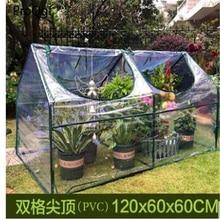 1 шт. набор растущая палатка для суккулента 120*60*60 см