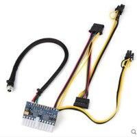 250W Output Switch Power Supply Module for PC DC 12V 250W 24Pin Pico PSU ATX Switch PSU Car Auto Mini ITX DC TO DC Power Supply