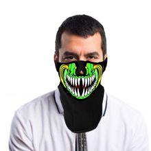 DIY светодиодный светящийся музыка холодные танцевальные маски большой свет голосовой активация устойчивая одежда праздничные вечерние огонь террор