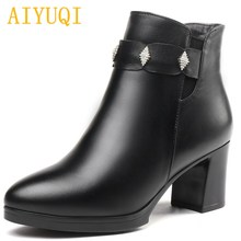 AIYUQI 2019 new genuine leather female winter boots, shiny rhinestone female ankle boots, thick warm wool dress boots women original new winter thick bottom sponge women boots waterproof genuine leather boots naked female ankle boots a16ccyn82375