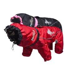 강아지 겨울 의류 따뜻한 강아지 코트 방풍 애완 동물 강아지 재킷 3m 반사 강아지 4 다리 후드 방수 애완 동물 의류