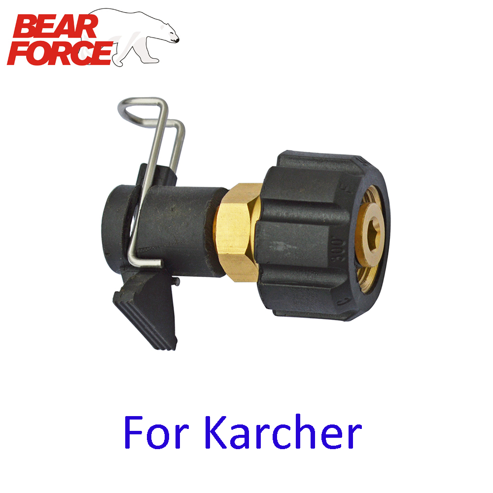 Pressure Washer Outlet Hose Connector Converter For Karcher K-Series Car Washer Water Cleaning Hose