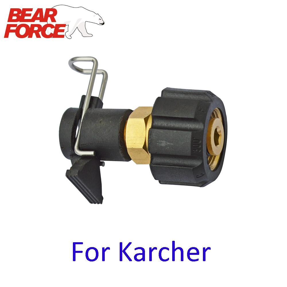 Pressure Washer Outlet Hose Connector Converter For Karcher K-Series Car Washer Water Cleaning Hose