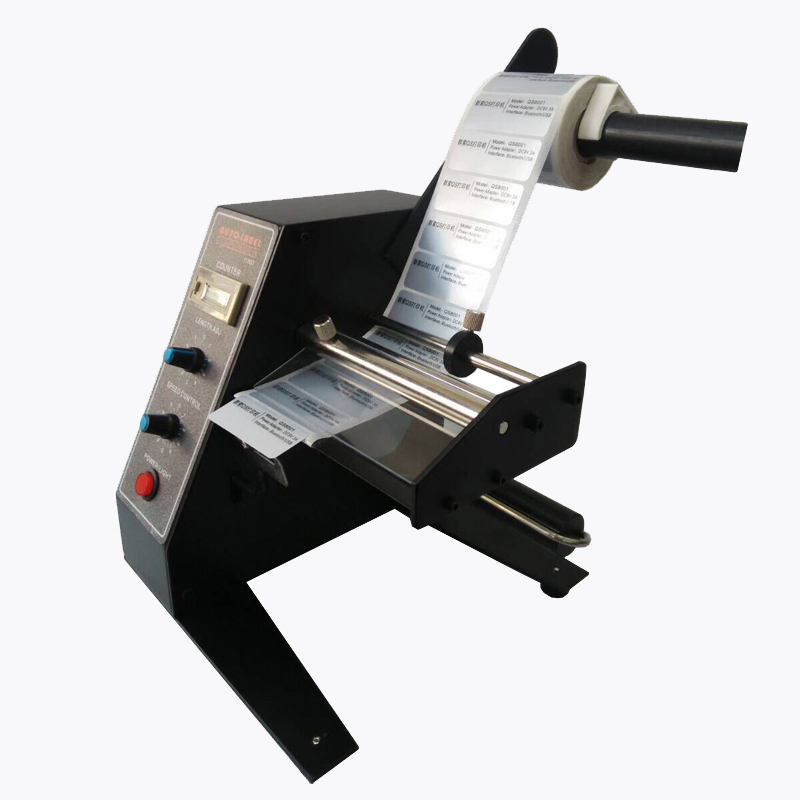 HSPOS Themral barcode sticker label peel off machine can striping labels automatically easier to save much of times save 20