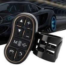 Car-Styling Universal steering wheel controler with audio volume bluetooth control for  DVD GPS unit radio недорого