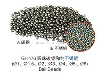 1kg Pack Round Beads For Rotary Tumbler And Vibratory Tumbler Polishing Media Jewelry Tools Jewelry Polishing