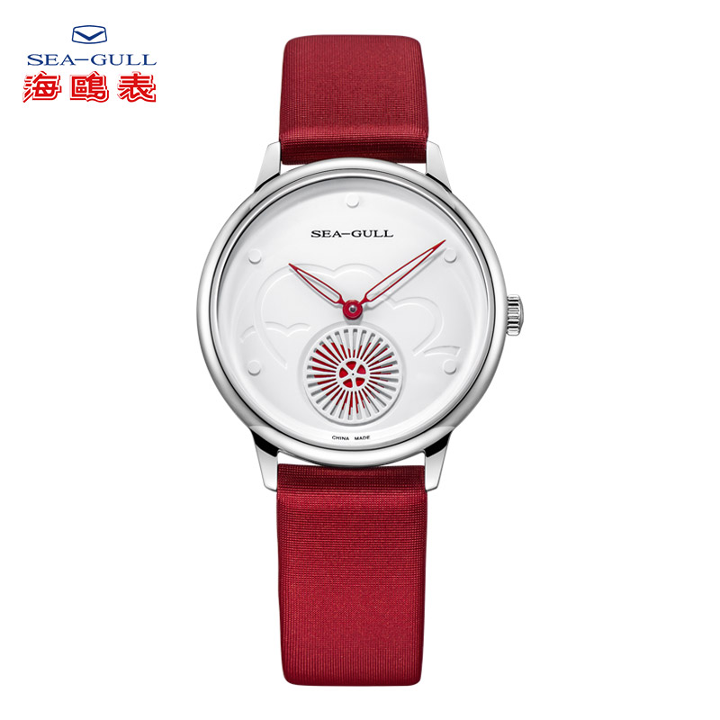 Seagull Watch Automatic Mechanical Watch  30m Waterproof Leather Valentine  Watches 813.96.6024LSeagull Watch Automatic Mechanical Watch  30m Waterproof Leather Valentine  Watches 813.96.6024L