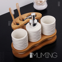 Brief Ceramic Bathroom Four Piece Set Bathroom Supplies Kit Dental Shukoubei Wash Set