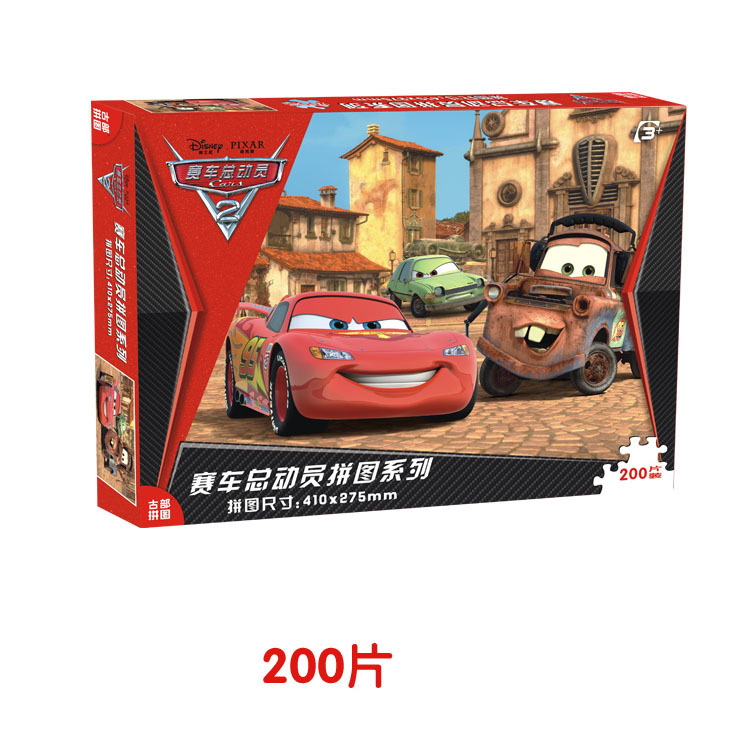 Disney cartoon puzzles 2018 children jigsaw cartoon puzzles toys 200 pieces of automobile paper and plane puzzles