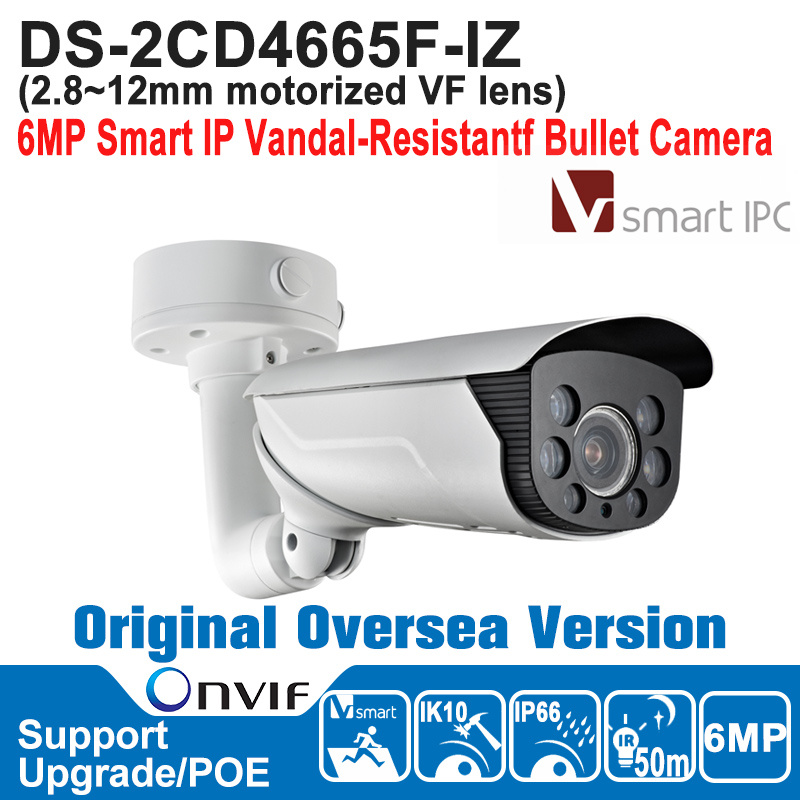 DS-2CD4665F-IZ HIK IP Camera 6MP POE Outdoor 6MP Smart IP Vandal-Resistantf Bullet Camera Smart IPC H.264+/H.264/MJPEG cd диск various poulenc f eric le sage plays francis poulenc 6 cd
