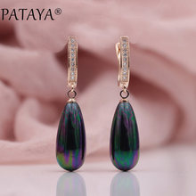 PATAYA New Fashion Multicolor Dài Giả Ngọc Trai Tự Nhiên Zircon Dangle Earrings 585 Rose Gold Phụ Nữ Đảng Wedding Jewelry(China)