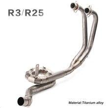 Система глушителя из титанового сплава для yamaha r25 r3 508