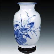 JDZ Jingdezhen ceramic vase Yingqing relief peony modern classical Home Furnishing bottle gourd