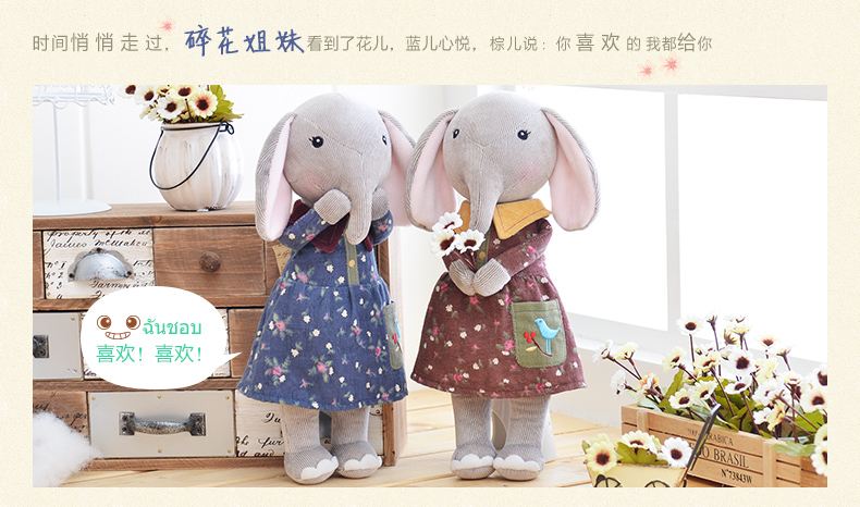 42cm 8 Colors Metoo Elephant Plush Dolls Cotton Fashion Sweet Cute Lovely Stuffed Baby Kids Toys Girls Birthday Christmas Gift